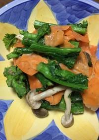 ニンジン、菜の花、シメジの温野菜サラダ