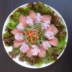 花のローストビーフ・サラダ