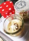 ミルクティー&キャラメルの二層のプリン