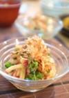 菜の花と大根のコク旨☆胡麻味噌マヨ和え