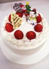 ☆18cmで☆クリスマスショートケーキ☆