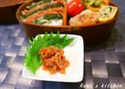 お弁当に♬梅おかかペースト