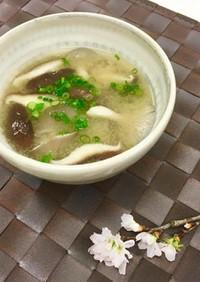 ☆東峰村のきのこのお味噌汁