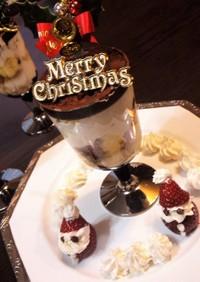 クリスマス★ケーキ★簡単【ティラミス】♪