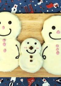 親子で作ろう!雪だるま型ココア・サブレ