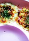 幼児食♡1歳・2歳野菜たっぷりお好み焼