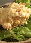 ビーガン*ニュートリ+ひよこ豆のサラダ