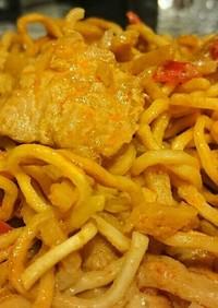 [中華麺アレンジ]カレー焼きそば
