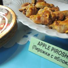 アップルピロシキ