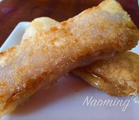 完熟バナナの焼き春巻き❤️マクロビおやつ