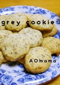 アールグレイ♡紅茶のクッキー