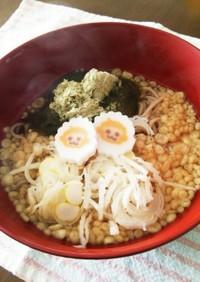 麺つゆで簡単!年越し蕎麦・うどん・雑煮♪