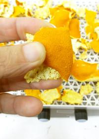 食品乾燥機でみかんの皮を乾燥