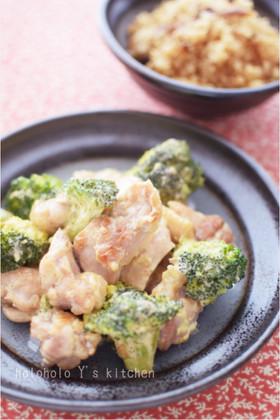 鶏とブロッコリーのさっぱり梅マヨ炒め