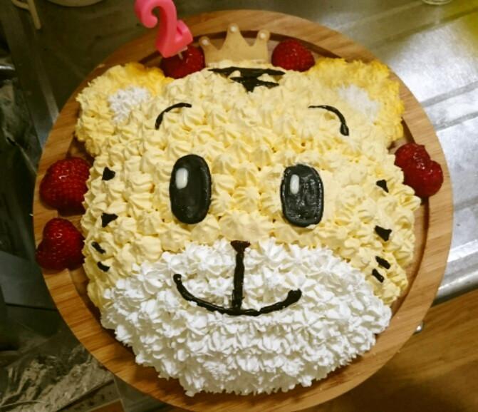 しまじろうの3Dキャラケーキ