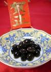 簡単お節!黒豆(南部鉄鍋)