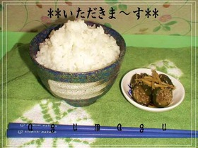 *。・ご飯をおいしく炊く方法・。*