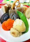 おせちに。野菜のお煮しめ