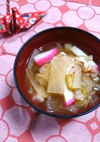 我が家お正月の味☆大根汁