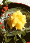 林檎きんとん蜂蜜レモン味☆おせち