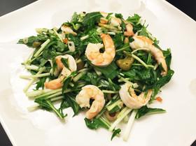 水菜と海老のトリュフ塩サラダ
