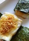 切り餅アレンジ!玉ねぎチーズ海苔巻き餅