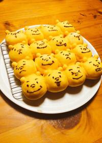 モチモチちぎりパン〜かぼちゃ風味〜