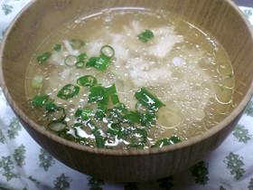 うまみたっぷり☆鶏スープ
