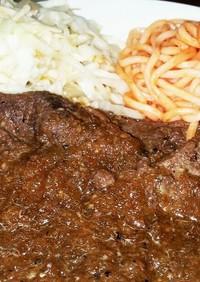 牛肉ステーキ&ステーキソース