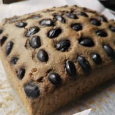 まっくろ黒豆プチケーキ
