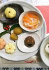 【離乳食】*お正月プレート*雑煮&おせち