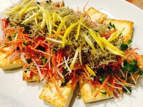 簡単おつまみ☆焼き豆腐とジャコのサラダ