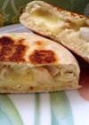 お好み焼粉で☆トリハムチーズのお焼き