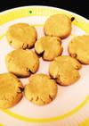 さくほろ☆きな粉すぎクッキー(^ω^ )