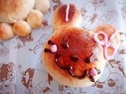 ♡ どうぶつパン ( hb )の写真