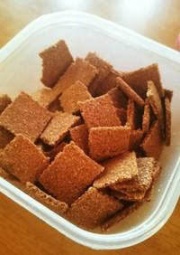 ふすま粉100%シナモンクッキー