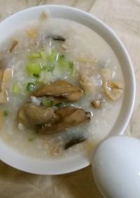 香港風のお粥