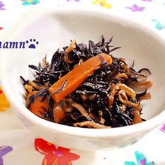 おばあちゃんの味☆ひじきとニシンの煮物