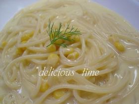 ひとりごはん☆豆乳コーンスープスパゲティ