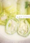 餠チーズ鳥挽肉のロール白菜〜豆乳スープ