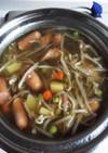 子供も大人も大満足!具沢山中華スープ