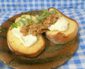 。0・。☆クリチ納豆トースト☆。・*・。