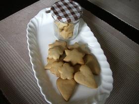 簡単☆マロンクッキー