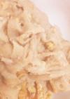糖質制限☆サイリウム餅のくるみ柚餅子風
