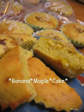 バナナメープル