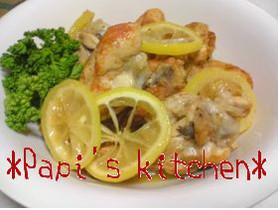 ✿鶏手羽元の白ワイン煮~レモン風味~✿