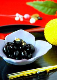 【お節料理】簡単✿ふっくらつやつや黒豆煮
