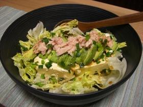 盛り付けるだけ!アボカド豆腐サラダ