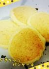 コーングリッツのパンケーキ