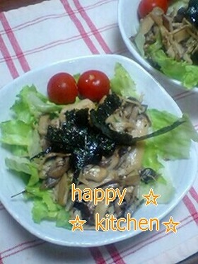 シャッキリおいしい☆マヨきのホットサラダ